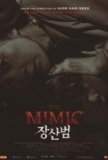 Mimic-Não Confie Nas Vozes Dublado