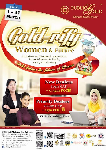 promosi dealer Public Gold