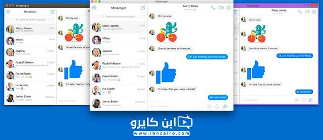 تحميل فيسبوك ماسنجر عربي للكمبيوتر 2018
