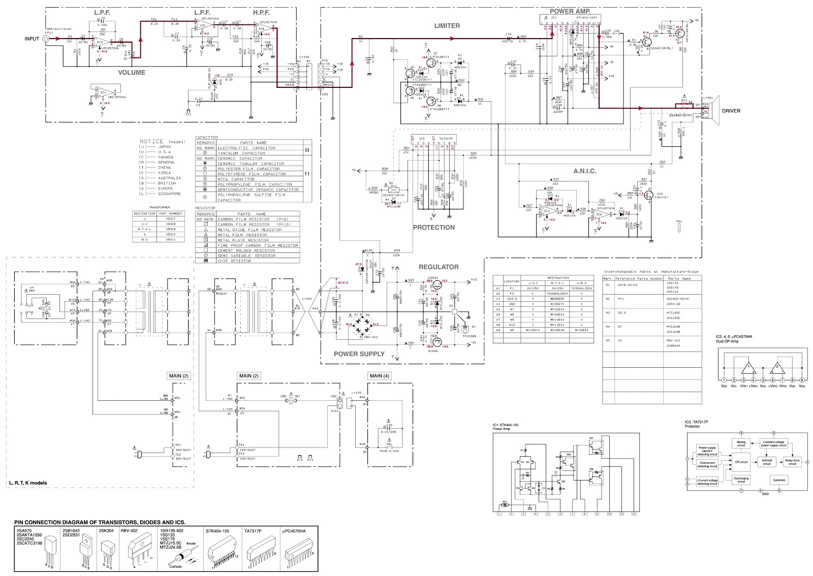 Seal In Circuit Schematic Best Secret Wiring Diagram Relay Basiccircuit Seekiccom F Fuse Box Wire Center Ford Diagrams Board