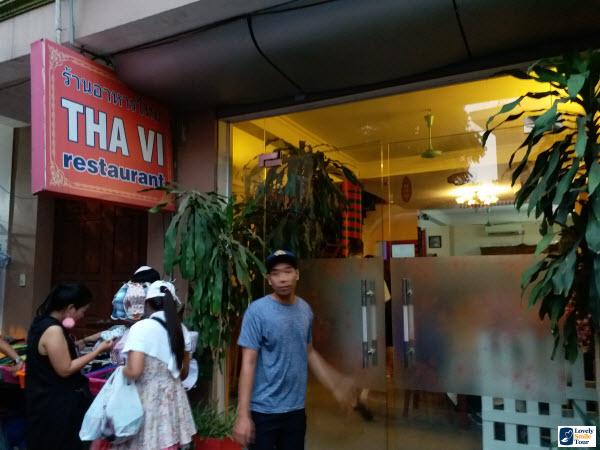 ทัวร์เวียดนามเหนือ ฮานอย THA VI RESTAURANT 01