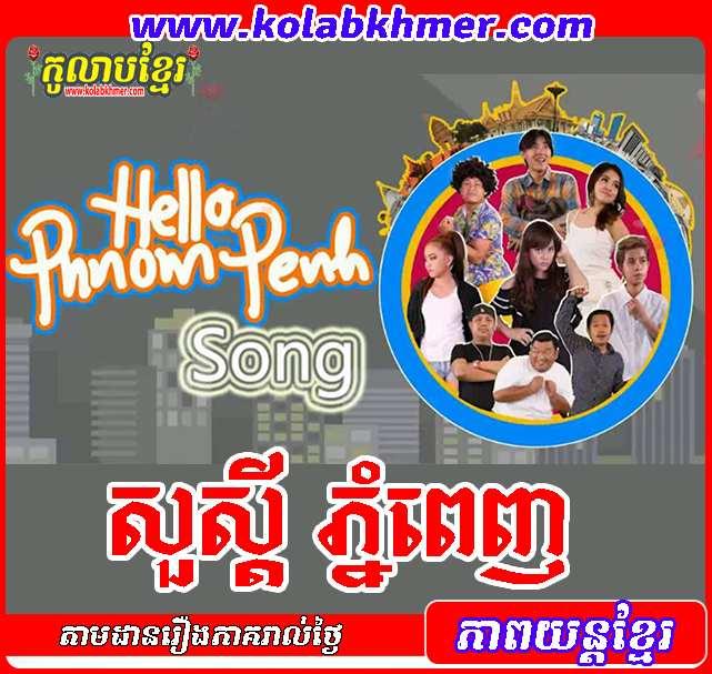 Hello Phnom Penh Full Movie