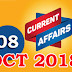 Kerala PSC Daily Malayalam Current Affairs 08 Oct 2018
