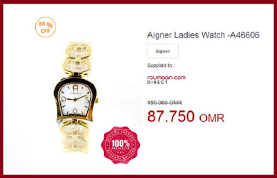 watches for women in Dubai