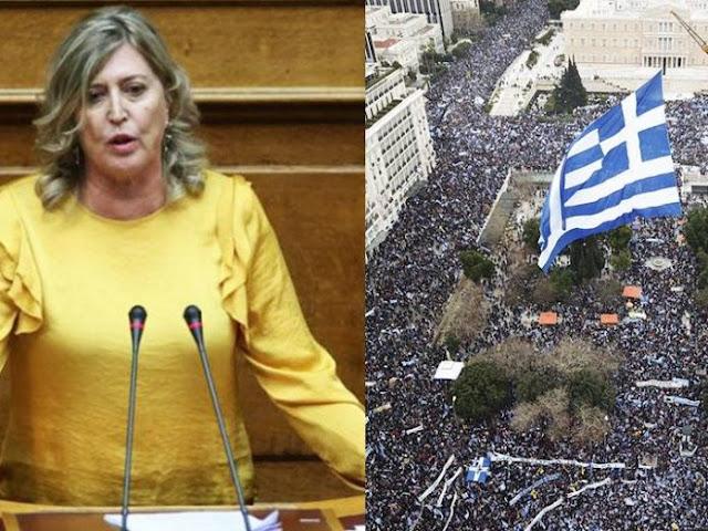 Καρακώστα για συλλαλητήριο: «Να σεβαστούμε και τα Σκόπια»