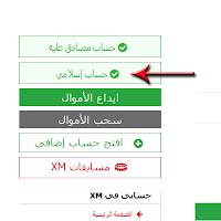 افضل شركة فوركس، شركة فوركس، شركة الفوركس، فوركس، الفوركس، تجارة العملات، تداول العملات، سوق العملات، شركة تداول، تداول الفوركس، تداول فوركس، forex، فركس، arabic forex، forex arabic، arab forex، شركة فوركس، تداول الاسهم، موقع تداول، فوريكس، تجارة الذهب