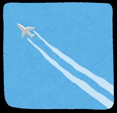 飛行機雲のイラスト