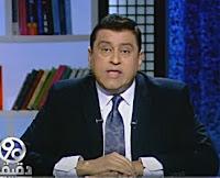 برنامج 90 دقيقة 4-2-2017 معتز الدمرداش و السيدة/ دعاء رشاد