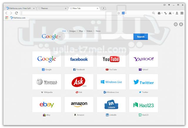 تحميل برنامج سبارك 2017 Baidu Browser