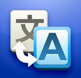 Fitur Bahasa Jepang Pada Google Translate
