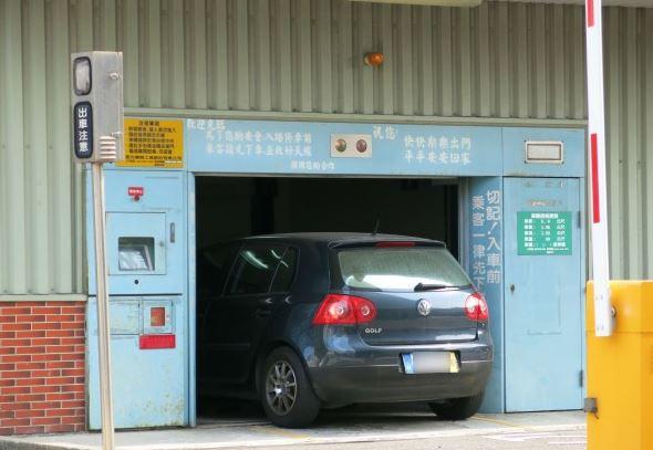 倉儲式機械停車位入口