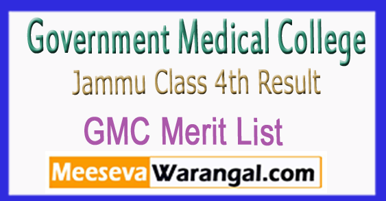Jammu GMC Class 4th Result Merit List 2018