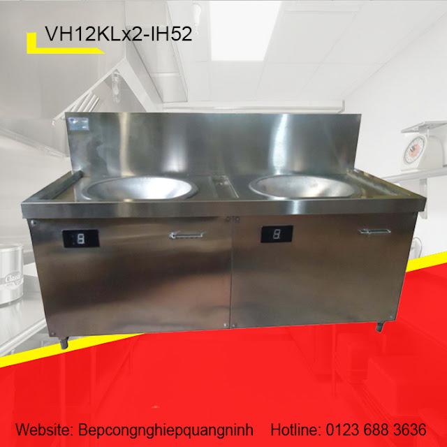 Bếp từ 2 lò lõm liền VH12KLx2-IH52