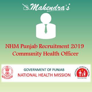 NHM Punjab Recruitment 2019 | Community Health Officer | 1000 Vacancies