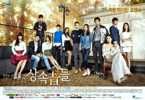 sinopsis drama korea The Heirs