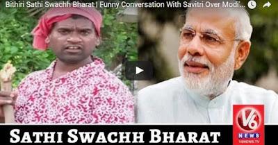 Bittiri Satti Swachh Bharat  Savitri Over Modi's 2 Year Rule