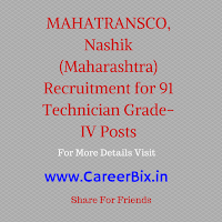 MAHATRANSCO, Nashik (Maharashtra) Recruitment for 91 Technician Grade-IV Posts