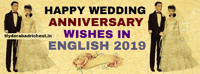 Happy wedding anniversary wishes in English 2018-2019