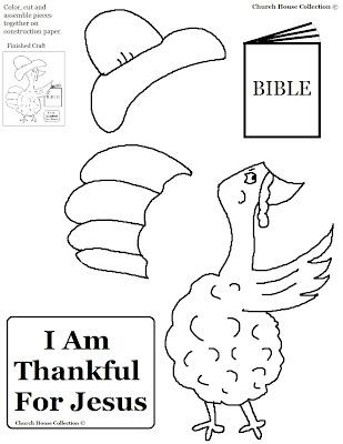Church House Collection Blog: Thanksgiving Turkey