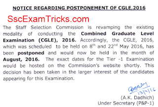 SSC CGL 2016 Tier 1 Postponement Notice
