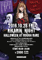 Rikarin Night / Halloween at ROUGH RAREのフライヤー