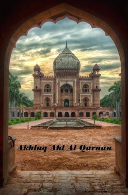 Akhlaq Ahl Al Quraan