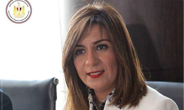 وزيرة الهجرة المصرية تتواصل مع السفارة في روما للاطمئنان على تلميذ مصري ضحية الاعتداء الجماعي