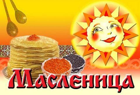 Blinis, redondos y dorados, símbolo del sol en la festividad de Máslenitsa
