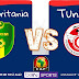 مشاهدة مباراة تونس وموريتانيا اليوم 2-7-2019 علي بي أن ماكس كأس الأمم الأفريقية 2019