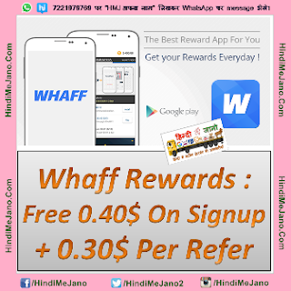 Tags – whaff rewards, earn paypal, amazon, freecharge, whaff app, earn unlimited freecharge & flipkart vouchers, unlimited tricks, earn free paypal or amazon vouchers, whaff app loot, signup and get rs30 and rs20 per refer, refer & earn unlimited money gift cards, whaff app hack, whaff app online script,
