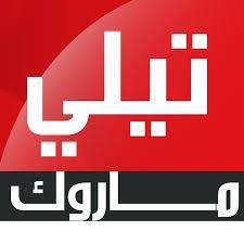 Fréquence Télé Maroc Sur Nilesat Channels Frequency