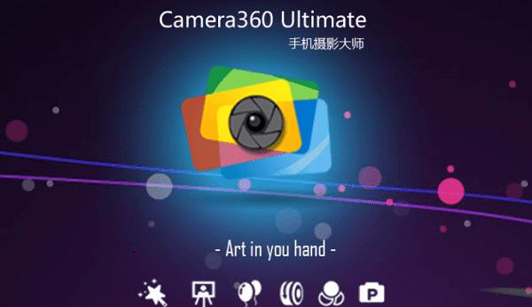 تطبيق كاميرا الهاتف الإفتراضي ليس كافيا تعرف على أفضل تطبيقات الكاميرا المجانية