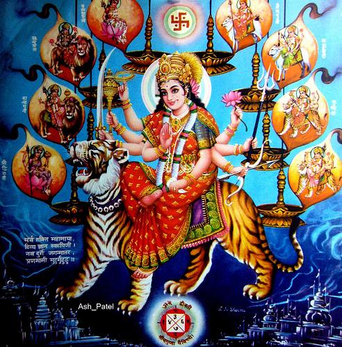 Jai Mata Di Hd Wallpaper General Knowledge Current Affairs Nine Forms Of Maa Durga