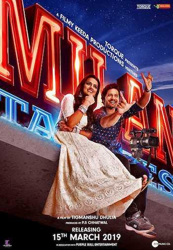 Milan Talkies 2019 Hindi Full Movie Download