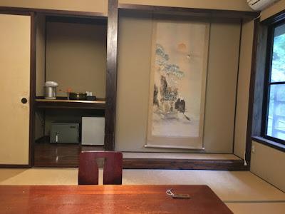 毒沢鉱泉 神乃湯 新館の部屋