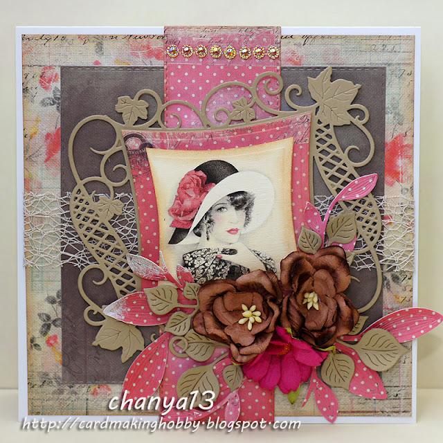 73. Kartka urodzinowa brązowo-różowa