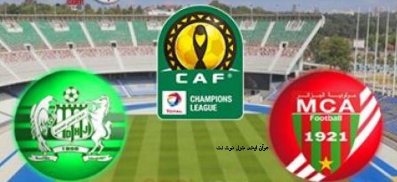 موعد وتوقيت ومعلق مباراة نادي مولودية الجزائر والدفاع الحسني الجديدي المغربى فى  دوري أبطال أفريقيا