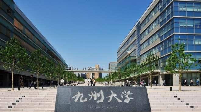 التقديم على منح دراسية بالجامعة اليابانية 2017-2018