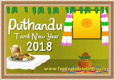 2018 Tamil New Year, Puthandu Date in India