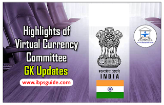 Highlights of Virtual Currency Committee Recently Constituted by Central Government- Important GK Updates