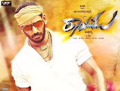 rayudu movie wallpapers gallery-thumbnail-1