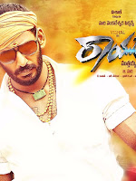 Vishal's Rayudu movie wallpapers-cover-photo