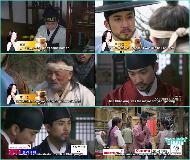 lord lee geyum is after the truth what happened back in 20 years - Saimdang, Light's Diary - Episode 10 Preview