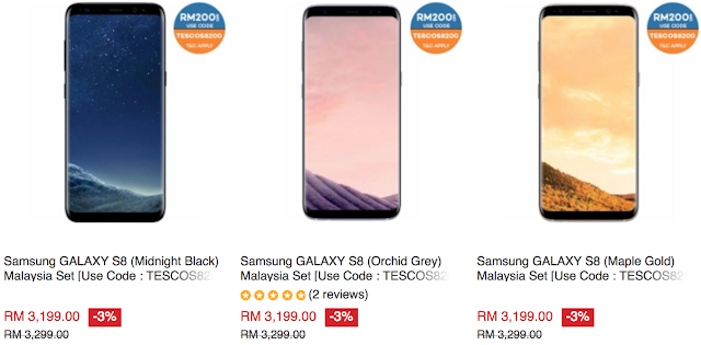Tesco Lazada Voucher Code Discount Samsung GALAXY S8 Malaysia Price