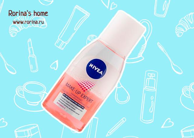 Ухаживающее средство для снятия макияжа Make-up Expert от  Nivea