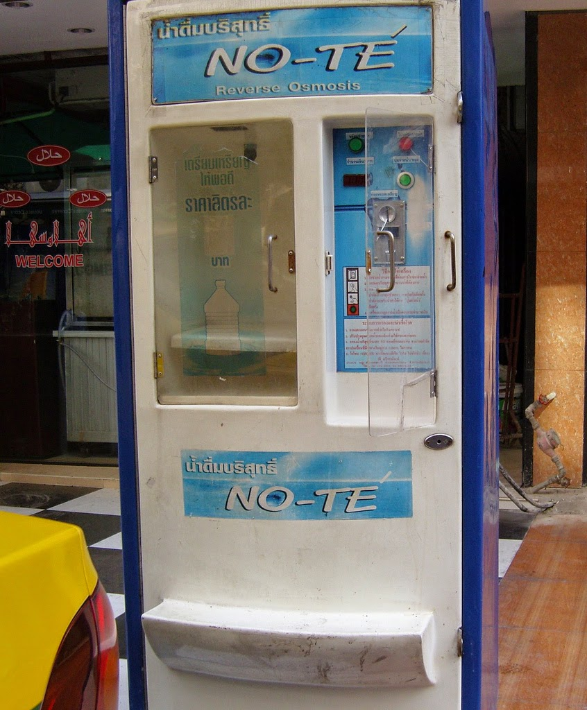 Автомат для набора воды в Таиланде