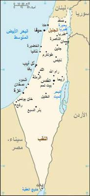 ثقافة عامة. هل تعلم, اسرائيل