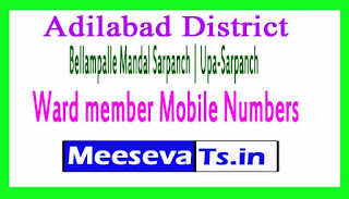 Bellampalle Mandal Sarpanch | Upa-Sarpanch | Ward member Mobile Numbers List Adilabad District in Telangana State