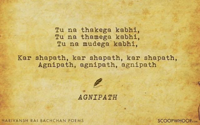 Poems of Harivansh Rai Bachchan in Hindi
