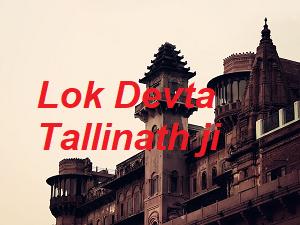 Lok Devta Tallinath ji
